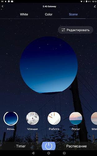 Screenshot_20201230-101358