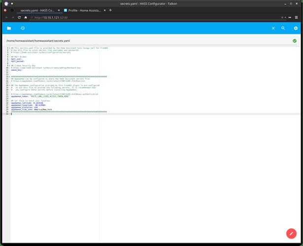 Screenshot_20200721_200817